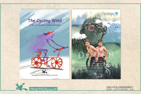 'The Cycling Wind', 'Douch' find way to KINOLUB Film Festival