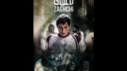 'Zaghchi' to vie at Chungbuk Martial Arts Action FilmFest.
