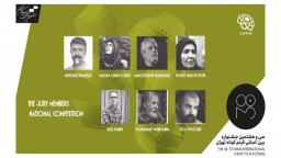 TISFF's Intl. competition jury members announced